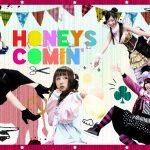 HoneysComoin'