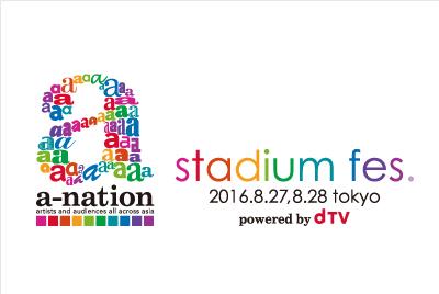 a-nation2016_sfv