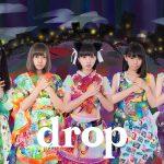 drop_a-sha