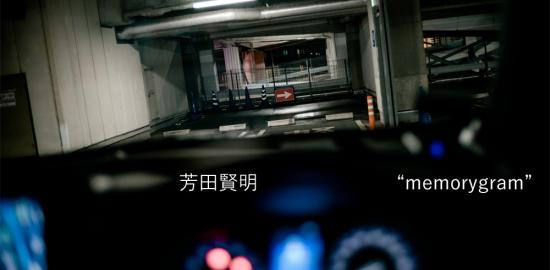 title_yo