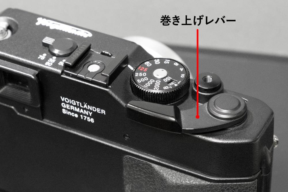 DSCF2961