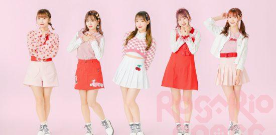 ROSARIOCROSS_pinklogo