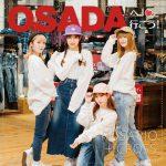 OSADA_jaket_1500